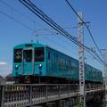 Photos: 桜井線 桜井駅~三輪駅