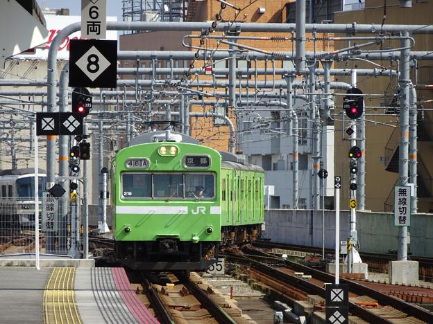 奈良線 奈良駅