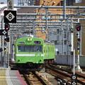 Photos: 奈良線 奈良駅