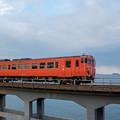 Photos: 山陰本線 惣郷川橋梁