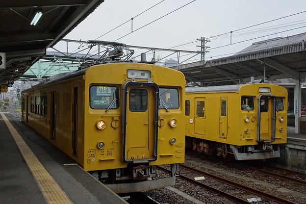 宇部線 宇部新川駅