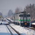 Photos: 石北本線 端野駅