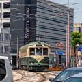 Photos: とさでん交通 菜園場町~デンテツターミナルビル前