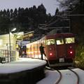 Photos: 七尾線 中津幡駅