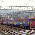 Photos: 七尾線 七尾駅