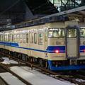 Photos: 北陸本線 高岡駅