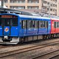 Photos: 奥羽本線 秋田駅