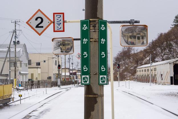 五能線 深浦駅