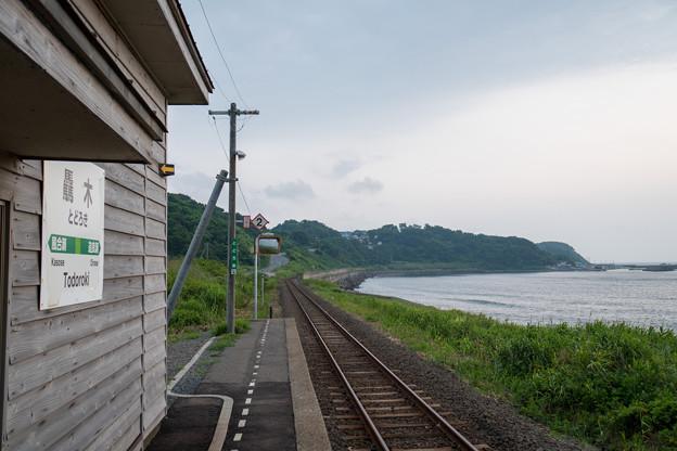 五能線 驫木駅