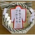 Photos: 寒川神社3
