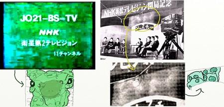 テレビ放送5