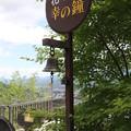 Photos: 20200620花咲山 クアオルトウォーキング 葉山コースIMG_0839