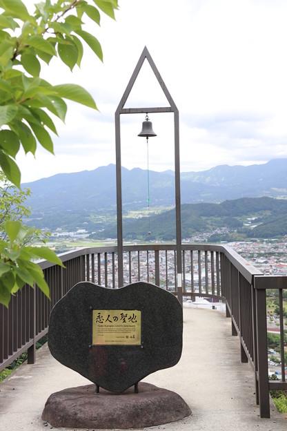 Photos: 20200620花咲山 クアオルトウォーキング 葉山コースIMG_0846