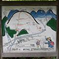 Photos: 20200620かみのやま温泉クアオルト健康ウォーキング 西山コースIMG_0878