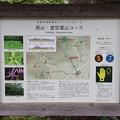 Photos: 20200620かみのやま温泉クアオルト健康ウォーキング 西山コースIMG_0876