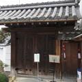 Photos: 旧萱野家門(九度山町)