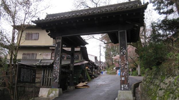 金峯山寺(吉野町吉野山)黒門