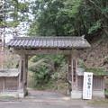 Photos: 如意輪寺(吉野町吉野山)山門(駐車場側)