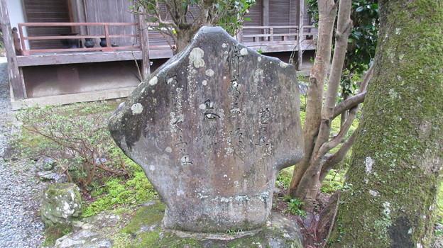 如意輪寺(吉野町吉野山)芭蕉句碑