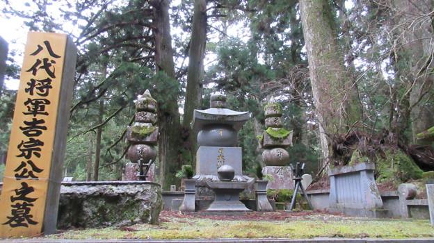 高野山金剛峯寺 奥の院(高野町)徳川吉宗墓