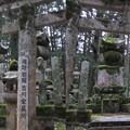 Photos: 高野山金剛峯寺 奥の院(高野町)周防岩国吉川家墓所