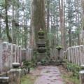 Photos: 高野山金剛峯寺 奥の院(高野町)石田三成墓