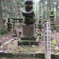 Photos: 高野山金剛峯寺 奥の院(高野町)長州萩 益田家墓所