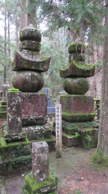 高野山金剛峯寺 奥の院(高野町)遠州掛川北條家墓所