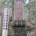 高野山金剛峯寺 奥の院(高野町)江戸焼死者追悼碑