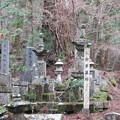 Photos: 高野山金剛峯寺 奥の院(高野町)下総関宿久世家墓所