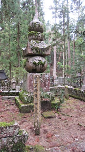 高野山金剛峯寺 奥の院(高野町)摂津尼崎青山幸成墓
