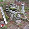 高野山金剛峯寺 奥の院(高野町)羽州最上 里見家墓所