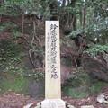 鈴鹿峠(三重県亀山市~滋賀県甲賀市)鈴鹿流薙刀術発生之地