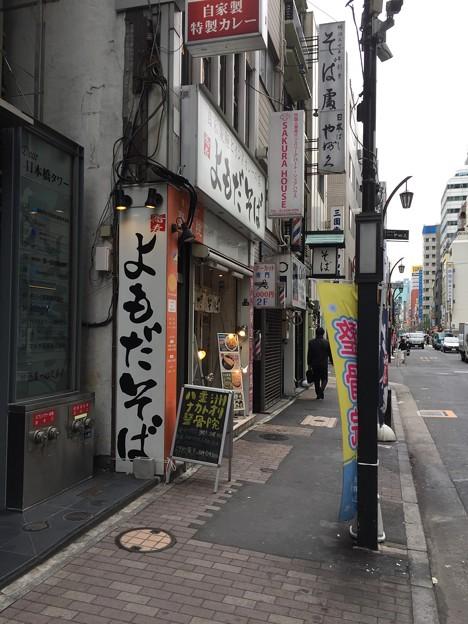 よもだそば 日本橋店
