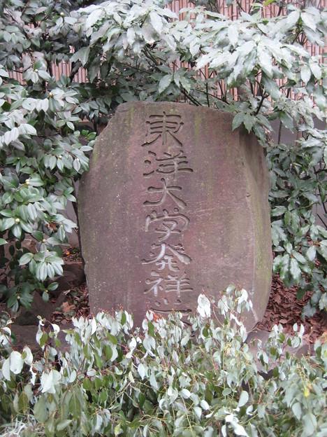 麟祥院(文京区湯島)東洋大学発祥之地