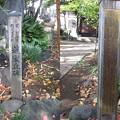 写真: 本行寺(荒川区)道灌丘碑