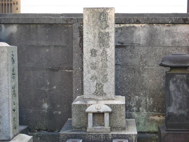本行寺(荒川区)永井岩之丞夫妻墓