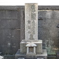 Photos: 本行寺(荒川区)永井岩之丞夫妻墓