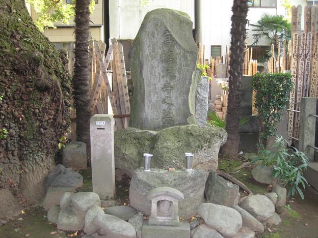 大雄寺(台東区)高橋泥舟墓