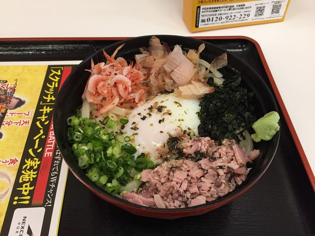 山海亭(東名高速下り 富士川SA)