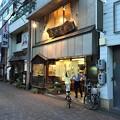 金の字本店(清水区)