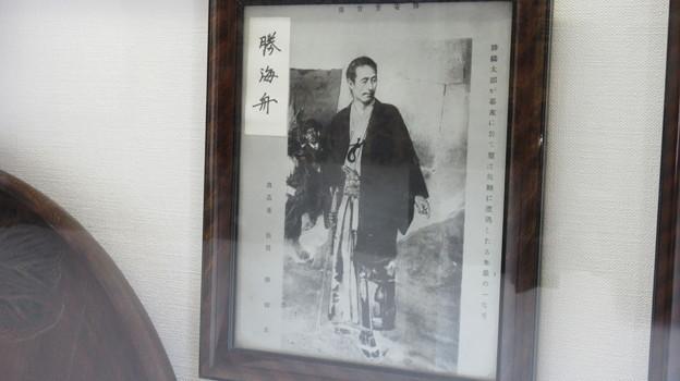 次郎長遺物館(清水区 梅蔭寺)勝海舟
