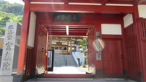 Photos: 富春院(葵区)山門