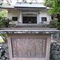 増善寺(葵区)本堂