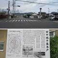 Photos: 田中城(藤枝市)平島木戸
