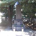 谷中霊園(台東区)渋沢栄一墓