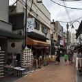 Photos: 谷中銀座 いちふじ(台東区谷中)