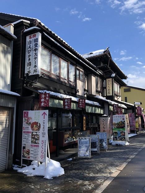 兼六坂金澤さくら亭(石川県金沢市)