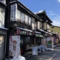Photos: 兼六坂金澤さくら亭(石川県金沢市)