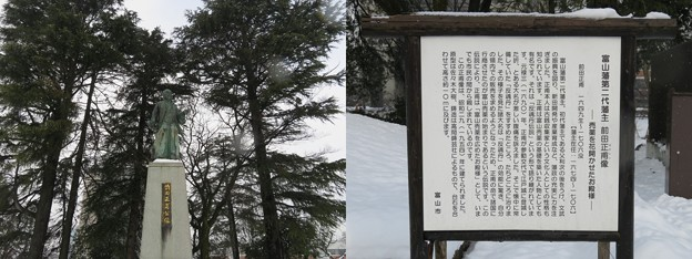 富山城(市営富山城址公園)富山藩2代 前田正甫像